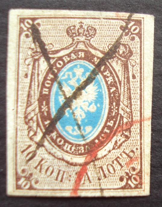 1st Russian stamp